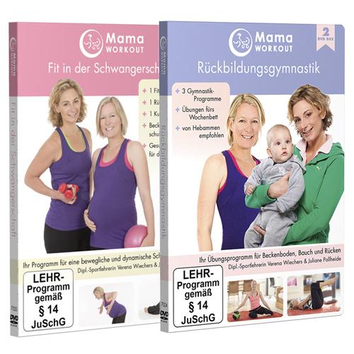 dvd-bundle_fit-in-der-schwangerschaft-ruckbildungsgymnastik-2018